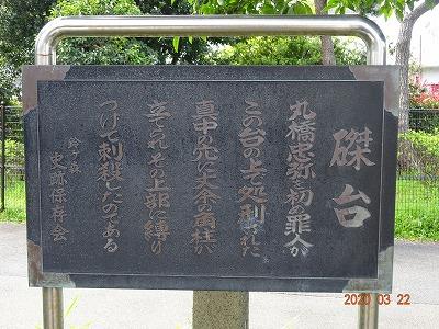 tokyo_shinagawa_007.jpg