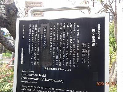 tokyo_shinagawa_009.jpg