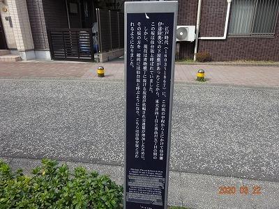 tokyo_shinagawa_014.jpg