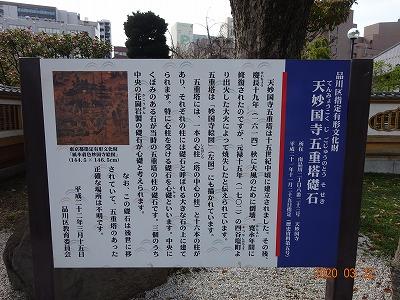 tokyo_shinagawa_016.jpg