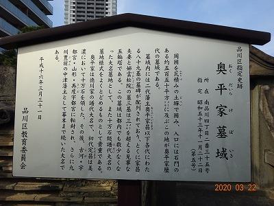 tokyo_shinagawa_020.jpg