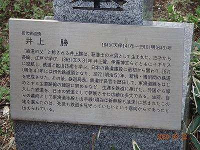 tokyo_shinagawa_030.jpg