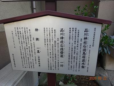 tokyo_shinagawa_038.jpg