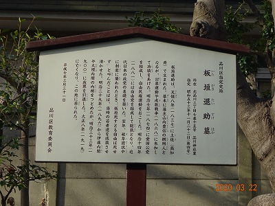 tokyo_shinagawa_040.jpg