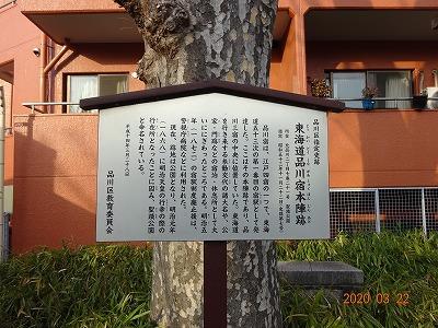 tokyo_shinagawa_043.jpg