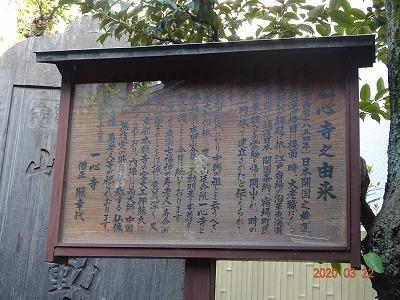 tokyo_shinagawa_046.jpg