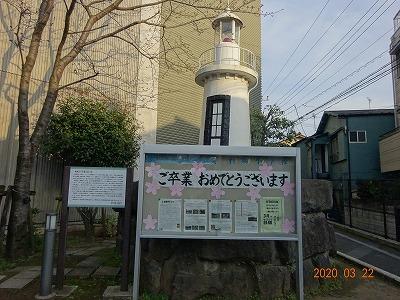 tokyo_shinagawa_049.jpg