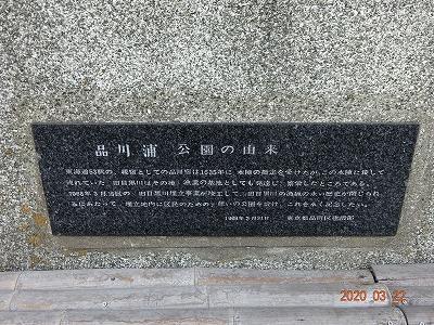 tokyo_shinagawa_051.jpg