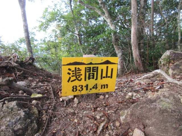 IMG0032JPG久しぶりの浅間山