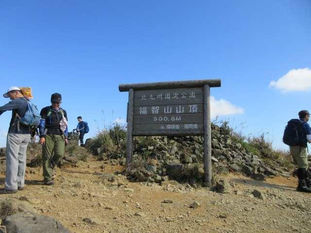 IMG0049JPG福智山山頂