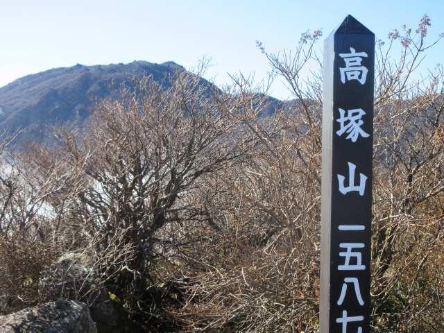 IMG0045JPG高塚山にとうちゃこ