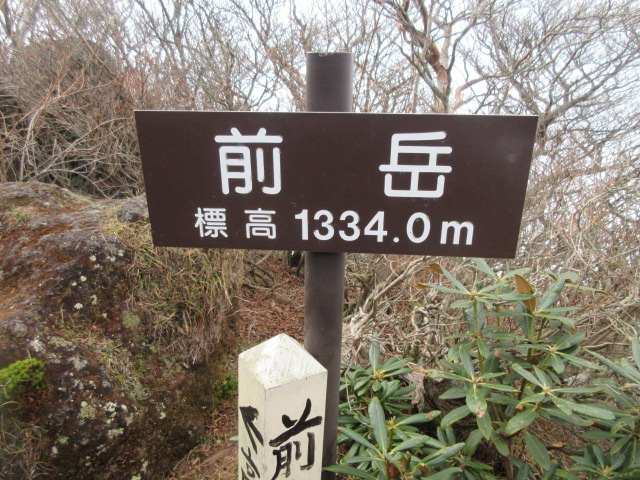 IMG0080JPG標識