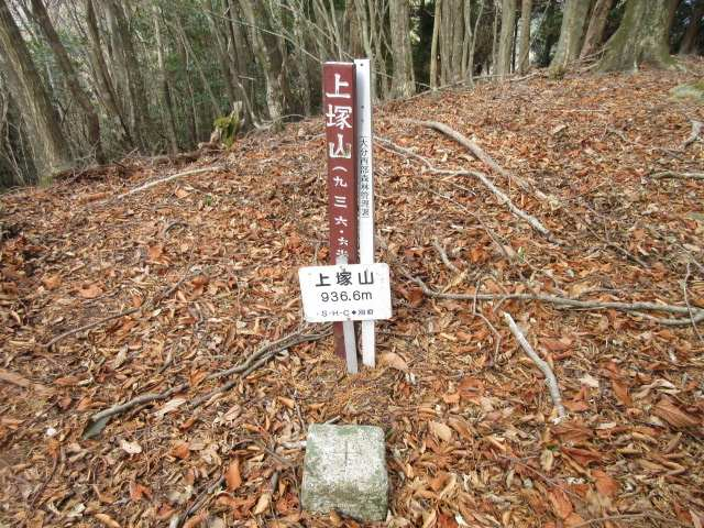 IMG0032JPG山頂標識