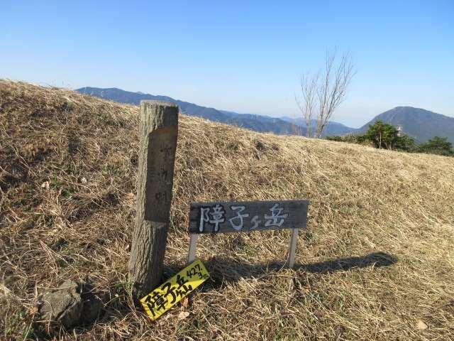 IMG0075JPG最終ピーク障子ヶ岳です