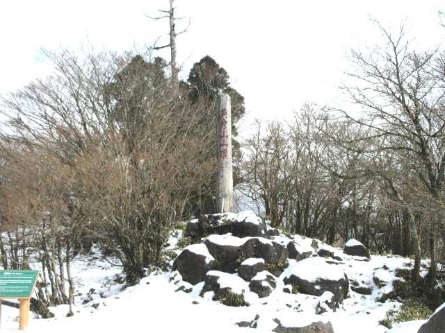 IMG0038JPG山頂