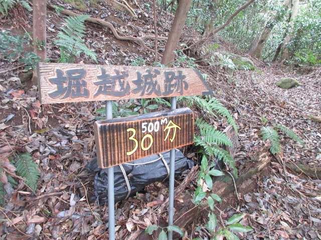 IMG0033JPG笠岩の標識
