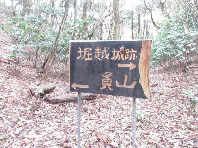 IMG0042JPG稜線の標識