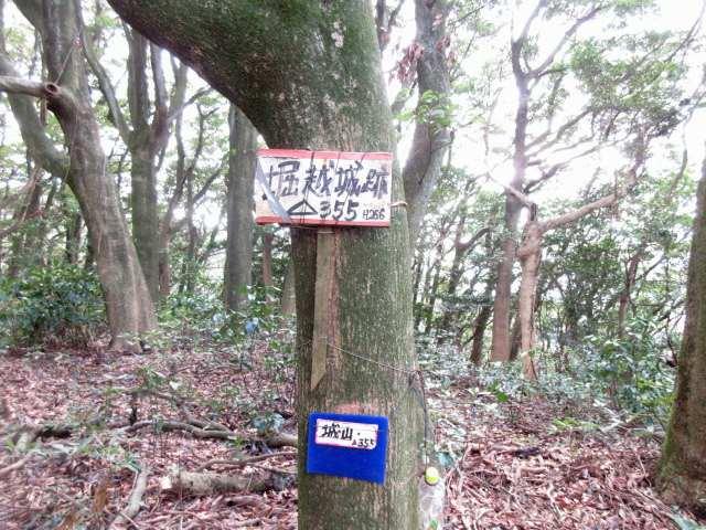 IMG0047JPG標識