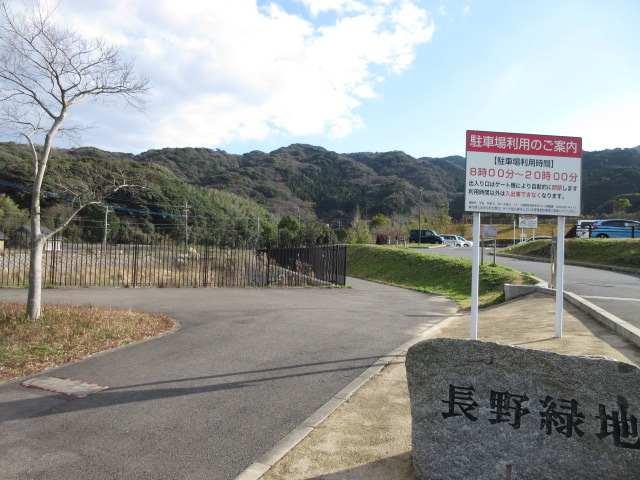 IMG0072JPG長野岳方面