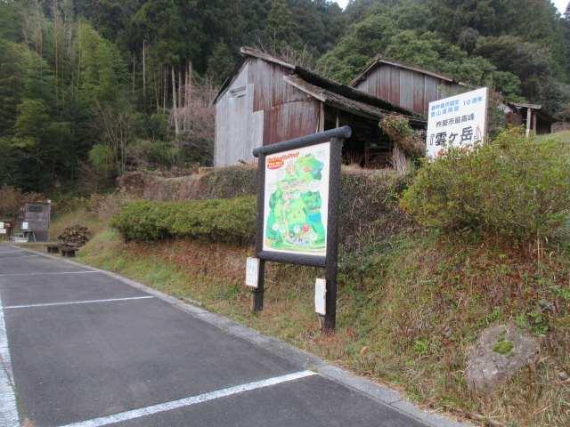 IMG0002JPG白山神社P