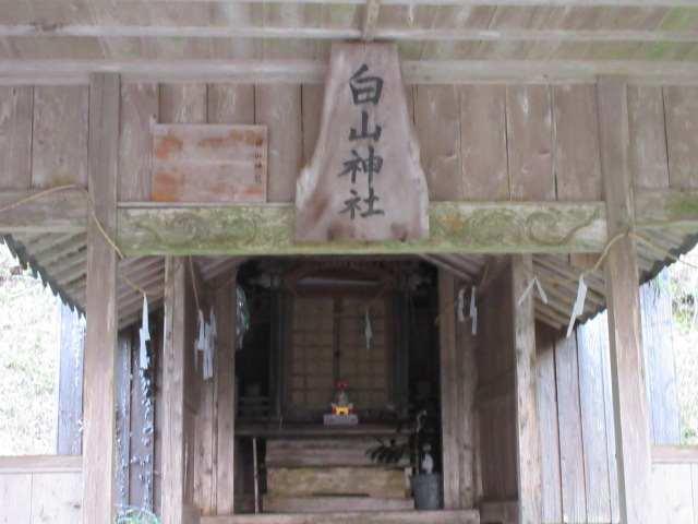 IMG0014JPG白山神社