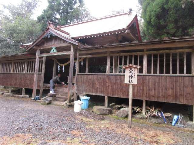 IMG0052PG大元神社