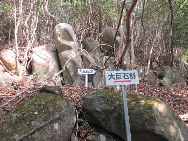 IMG0085JPG巨石群
