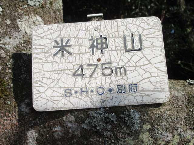 IMG0096JPG標識