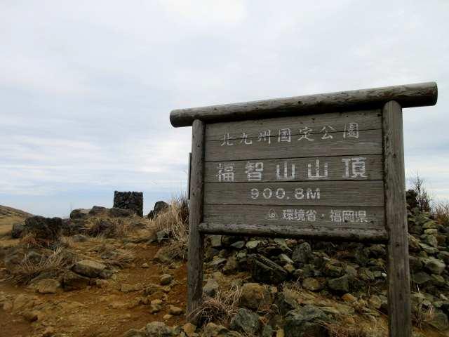 IMG0036JPG福智山頂