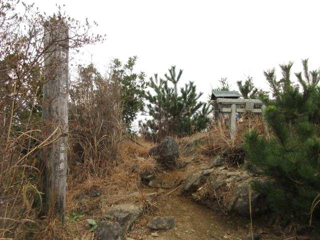 IMG0065JPG尺岳山頂