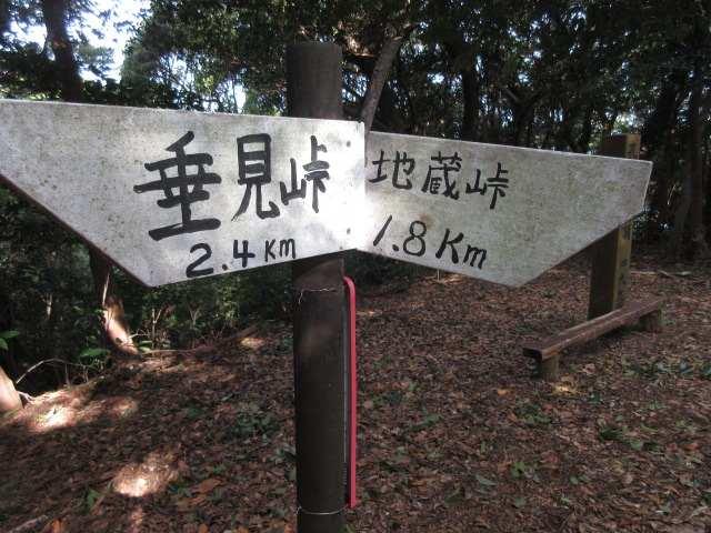 IMG0046JPG距離標識
