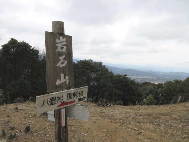 IMG0053JPG山頂