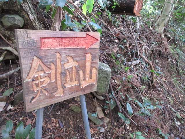 IMG0037JPG剣立山から