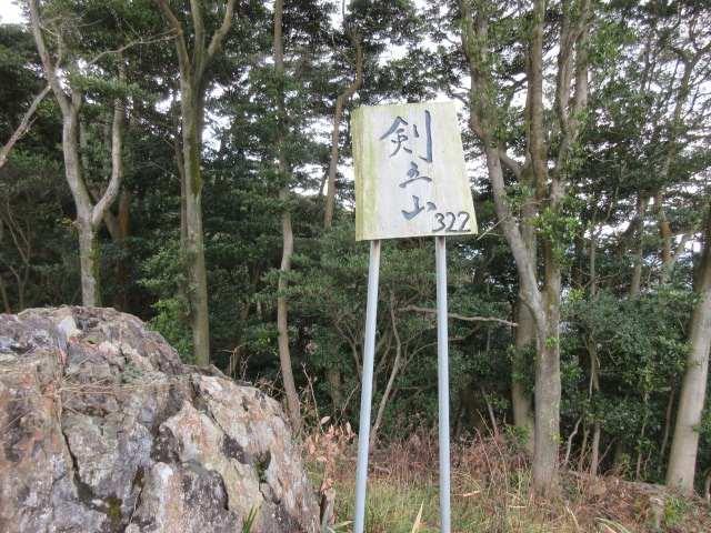 IMG0042PG剣立山