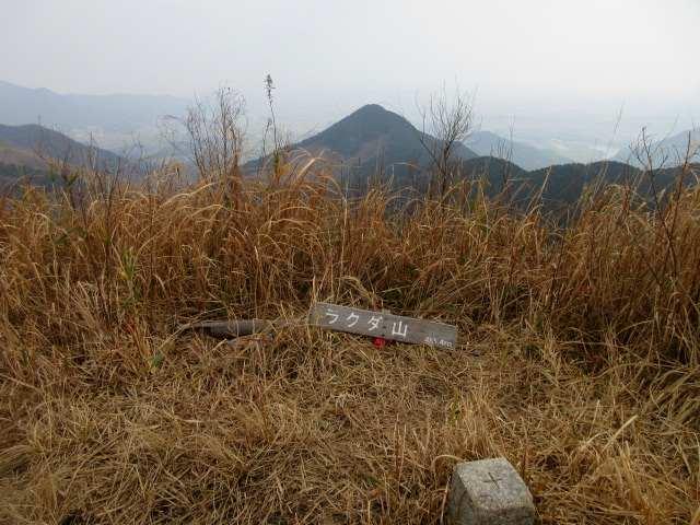 IMG0016JPGラクダ山