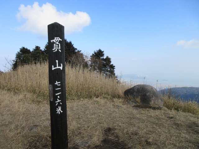 IMG0010JPG貫山山頂