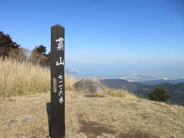 IMG0010JPG快晴の貫山