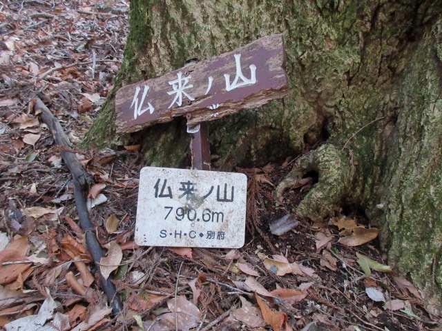 IMG0015JPG仏来ノ山