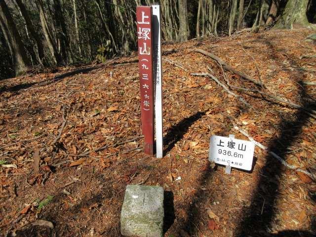 IMG0046JPG上塚山山頂