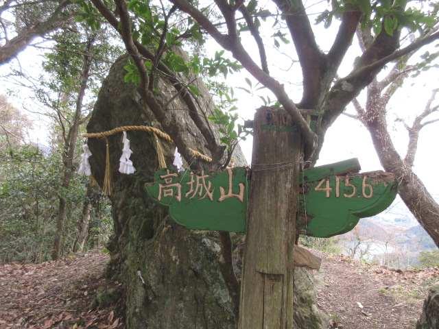 IMG0009JPG高城山