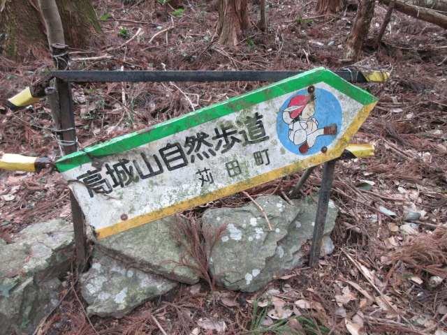 IMG0082JPG自然歩道