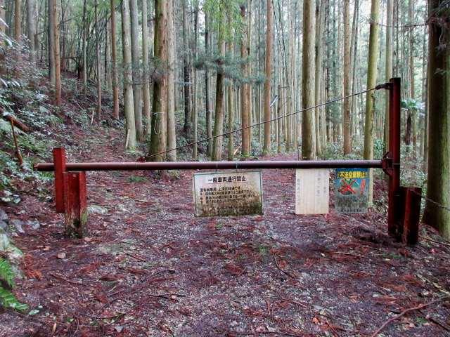 IMG0001JPG上頂吉林道ゲート
