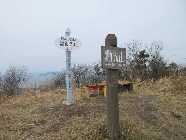 IMG0015JPG鋤先山