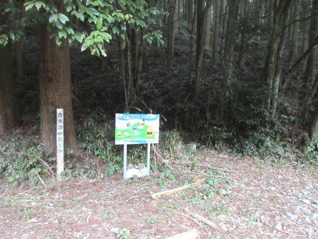 IMG0002JPG妙見山登山口