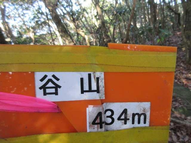 IMG0009JPG谷山