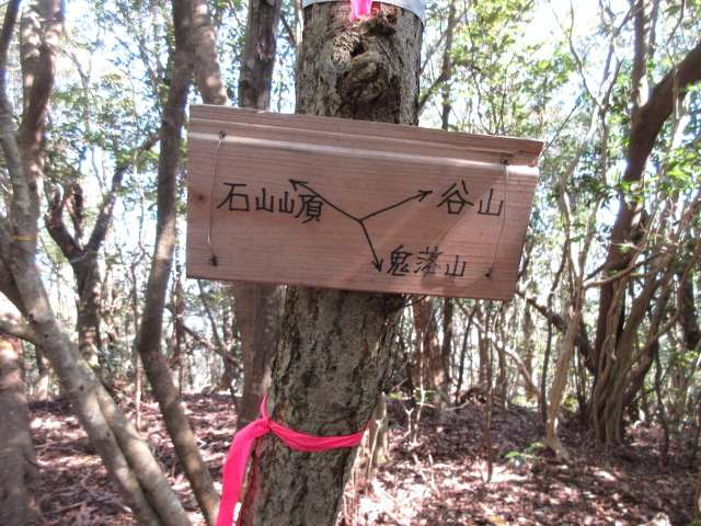 IMG0018JPG石山峠