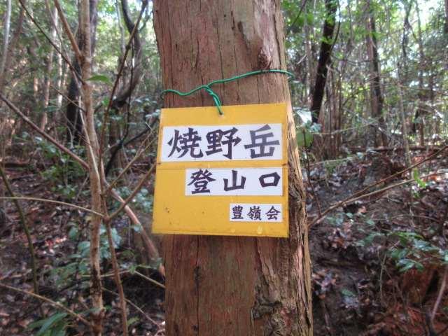 IMG0034JPG登山口