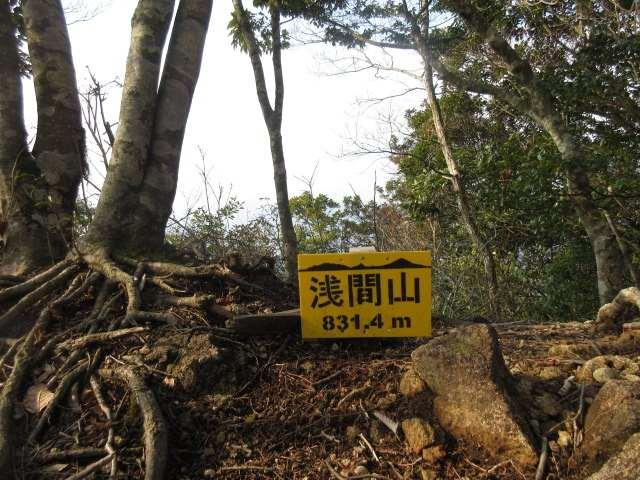 IMG0013JPG浅間山