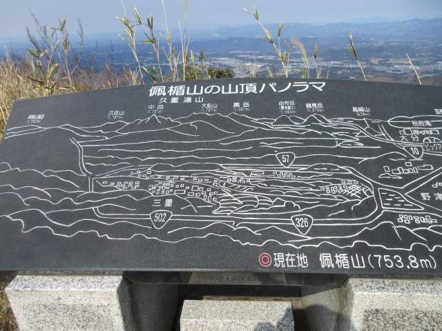 IMG0046JPG標示板