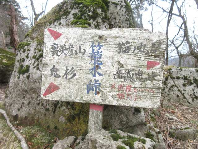 IMG0027JP篭り水峠に立ち寄り